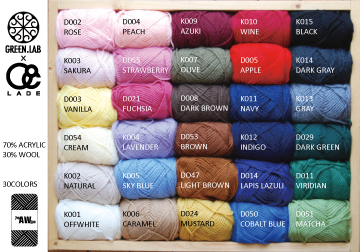 greenlab_yarnsample.jpg