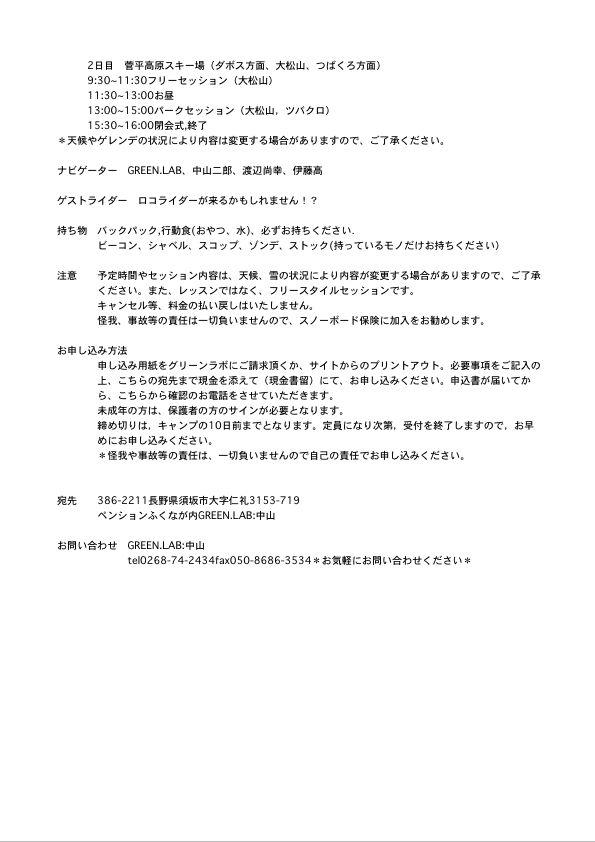 www-2.ued.janis.or.jp.jpg