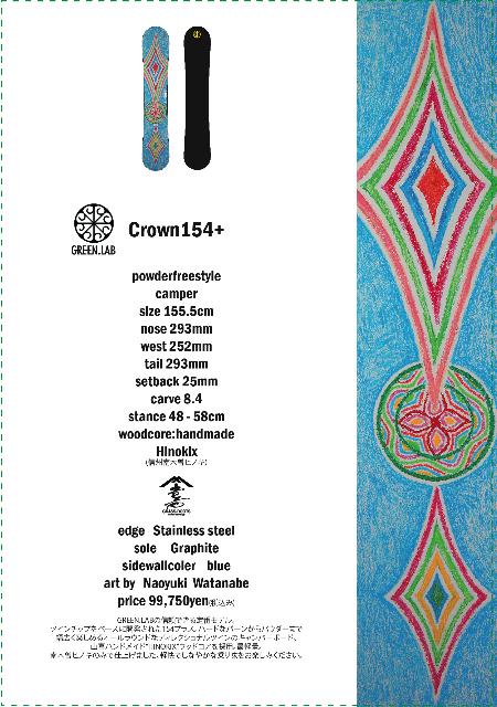 crown154+.jpg
