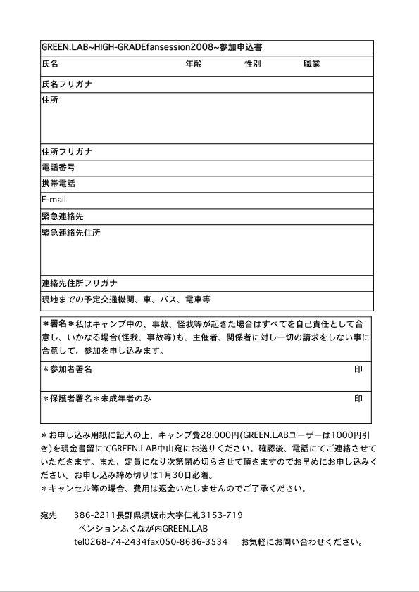 www-3.ued.janis.or.jp.jpg